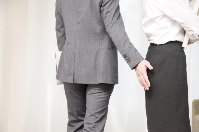 Harcelement sexuel au travail
