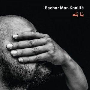 Balad de Bachar Mar-Khalifé