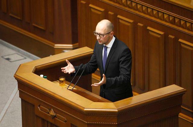 le premier ministre ukrainien iatseniouk démissionne