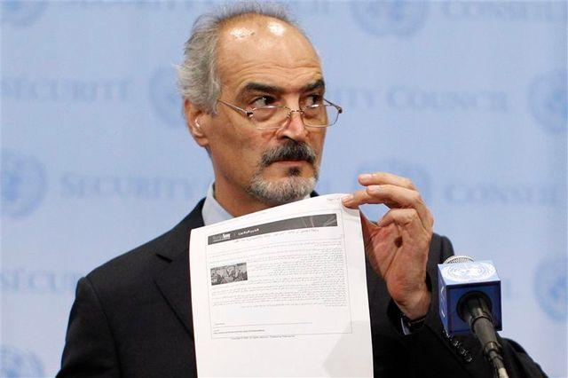 la syrie envoie à l'onu une demande d'adhésion à la ciac