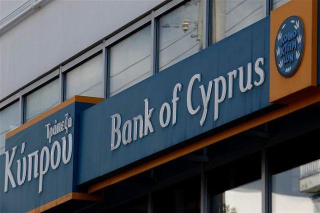 la taxe sur les dépôts bancaires à chypre suscite l'inquiétude
