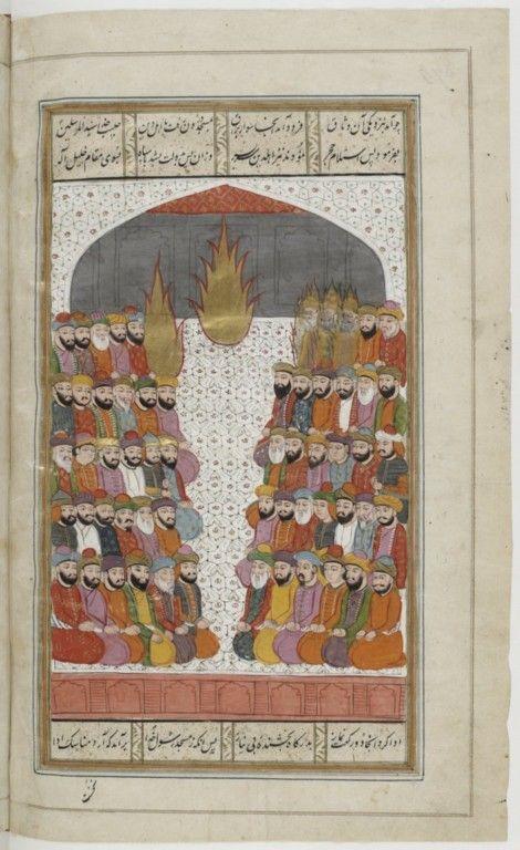 Mahomet siège devant les croyants en compagnie des quatre premiers califes.