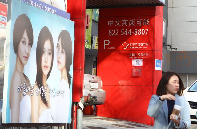 Une affiche publicitaire à Séoul, en Corée du Sud.
