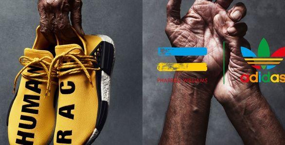 adidas human race jaune