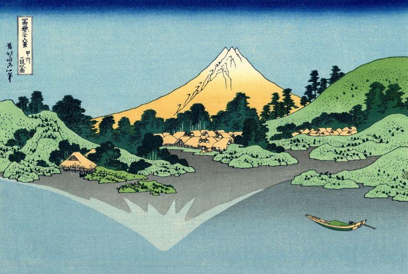 Reflet du mont Fuji dans le lac Kawaguchi, vu depuis le col Misaka dans la province de Kai.
