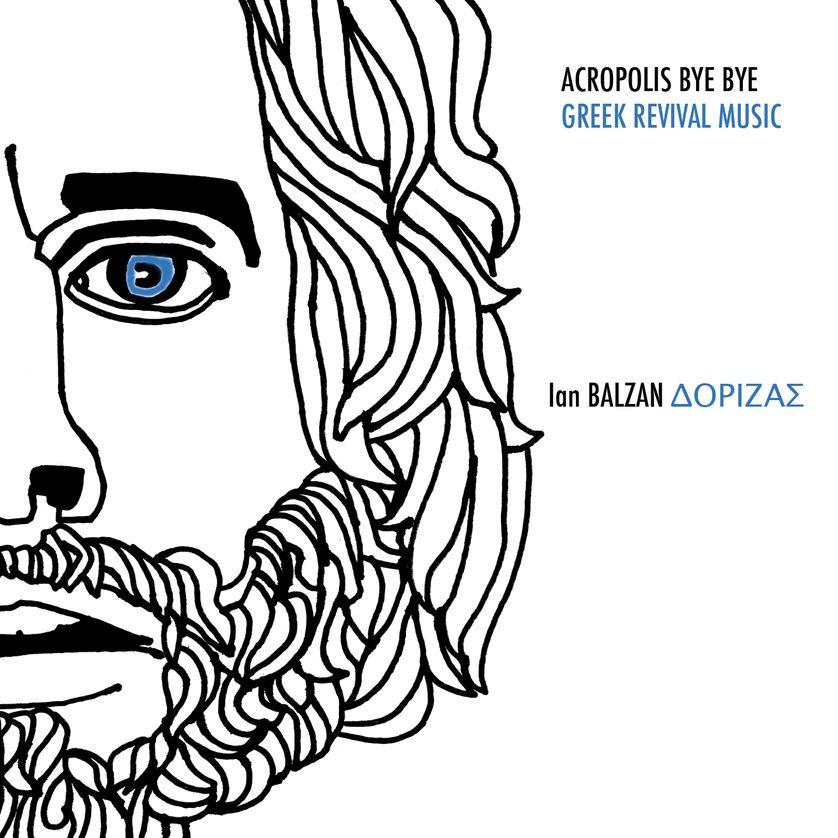 Acropolis Bye Bye, Greek Revival Music