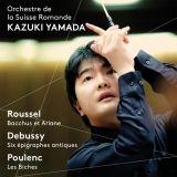Debussy Yamada