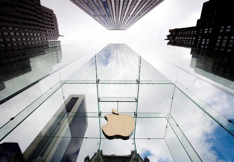 Le logo de la marque Apple (New York, 2012)