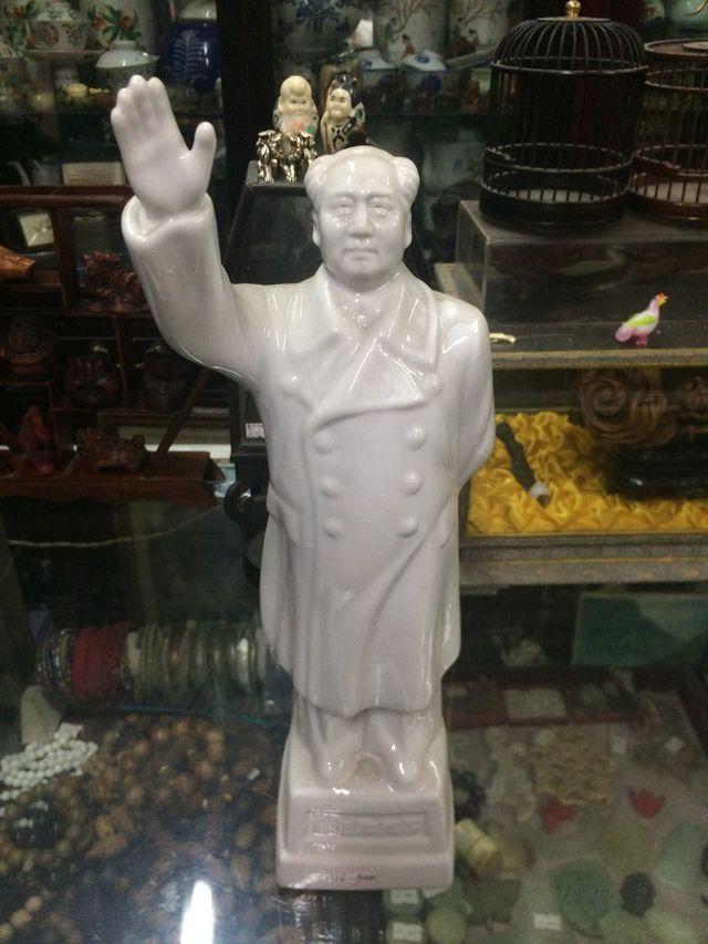 Statuette Mao vendue 400 yunans