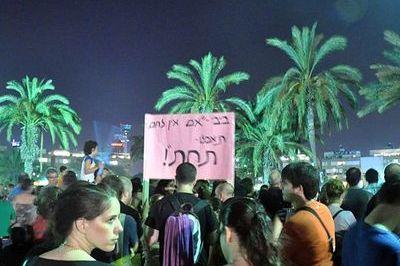Manifestation à Tel Aviv, Israël