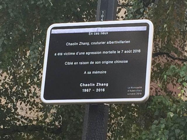 Plaque à la mémoire de Chaolin Zhang, octobre 2016
