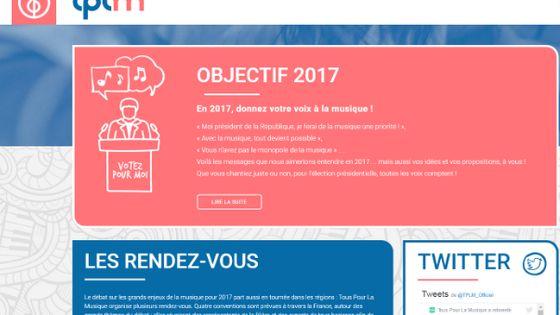 Capture d'écran du site internet mavoixpourlamusique.fr