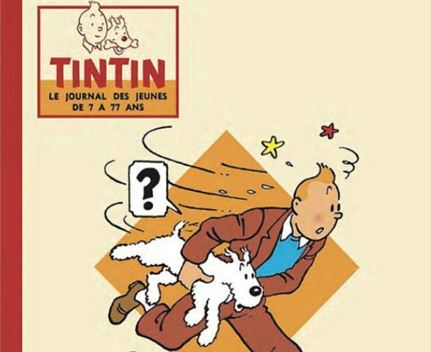 La Grande Aventure du Journal Tintin, 2016, publié par le Lombard, en association avec les éditions Moulinsart