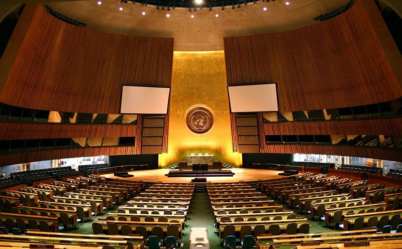 Salle de l'Assemblée générale des Nations unies, New York.