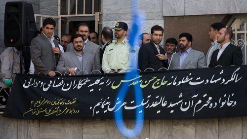 Épisode 2 : Peine capitale en Iran : la frénésie morbide