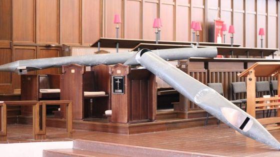Plusieurs tuyaux de l'orgue de la cathédrale Saint-Paul de Wellington se sont effondrés suite au séisme du 14 novembre. © Mike Stewart