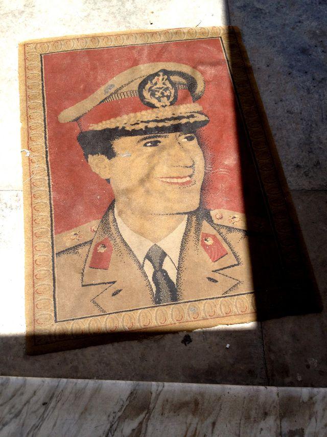 Portrait de Kadhafi