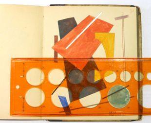 Faux dessin d'Iva n Klioune : les formes géométriques étaient trop similaires d'une aquarelle à l'autre, et fabriquées avec un gabarit qui n'est apparu qu'après 1950