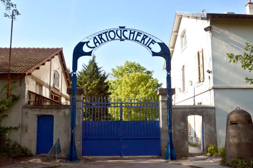 L'entrée du théâtre de la Cartoucherie à Vincennes