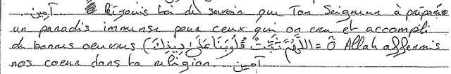 Extrait de la lettre de Fabien Clain adressée à Mohammed Merah