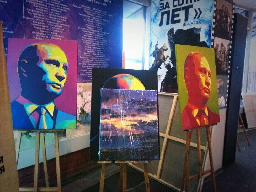 Atelier d'artiste à Moscou, décembre 2016