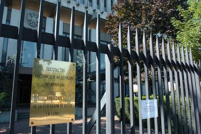 Vue partielle prise à Paris en 2004 de l'ambassade de Russie