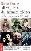 Mères juives des hommes célèbres