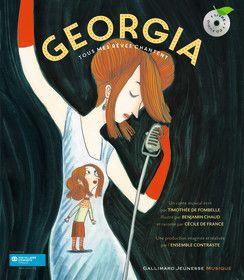 Georgia, Tous mes rêves chantent