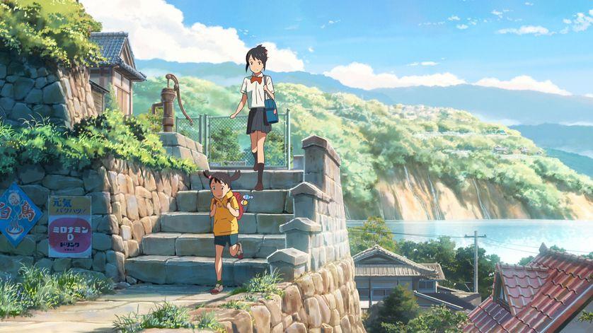 Your Name / ©2016 TOHO CO., LTD. / CoMix Wave Films Inc. / KADOKAWA CORPORATION / East Japan Marketing & Communications,Inc. / AMUSE INC. / voque ting co.,ltd. / Lawson HMV Entertainment, Inc