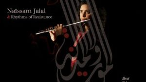 """L'amour en musique (2/5) : Naïssam Jalal, musicienne, album  du quintet """"Almot Wala Almazala """""""
