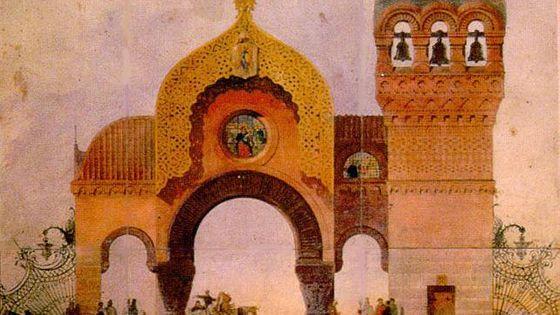 Plan pour la grande porte de Kiev
