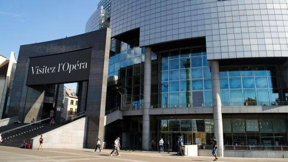 Façade de l'Opéra Bastille