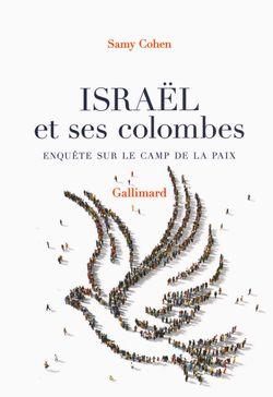 Gallimard, 2016