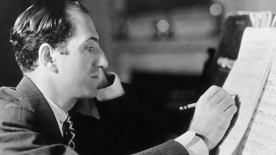 George Gershwin / Hulton Archives
