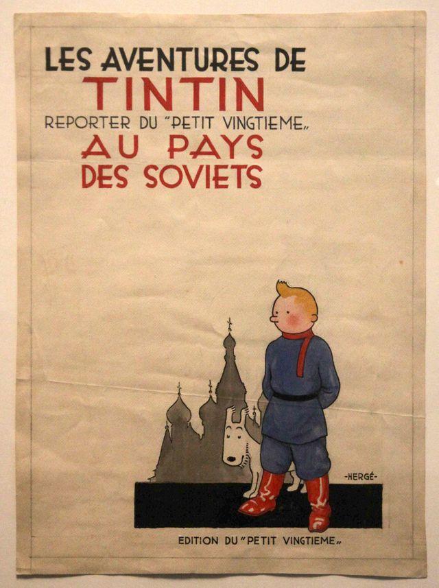 Tintin au pays des soviets, sur une couverture du Petit vingtième dans l'exposition Hergé au Grand Palais en septembre 2016