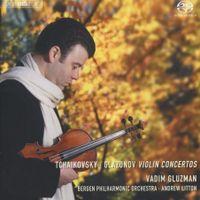Souvenir d'un lieu cher op 42 : Mélodie en Mi bémol Maj op 42 n°3 - arrangement pour violon et orchestre - Vadim Gluzman