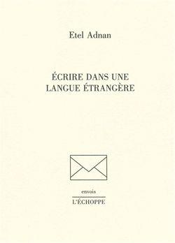 Ecrire dans une langue étrangère
