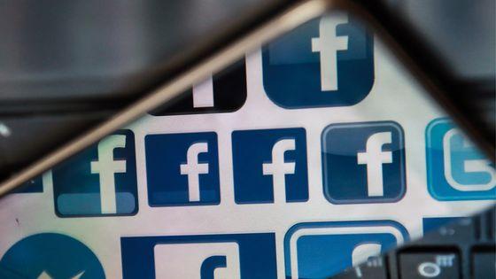 Les articles classiques ne doivent pas négliger l'importance des réseaux sociaux