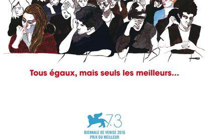 """Affiche du """"Concours"""" de Claire Simon"""