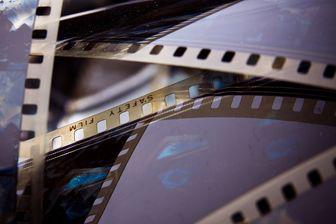 Film sur pellicules