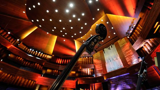 Vue de l'Auditorium de la Maison de la radio
