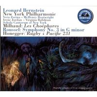 Symphonie n°3 en sol min op 42 : Allegro vivo