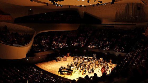 L'EIC en concert à la Philharmonie de Paris