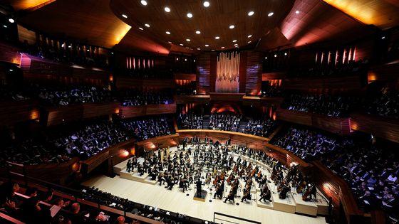 L'Auditorium de Radio France où a lieu le Grand Prix Lycéen des Compositeurs