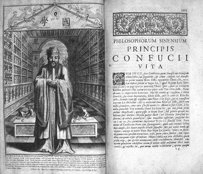"""Pages from Confucius Sinarum Philosophus (China's Philosopher Confucius) , a translated and annotated edition of three out of four Confucian """"Four Books"""", by Prospero Intorcetta, Philip Couplet, Rougemont, and Herdtrich. Paris, 1687"""