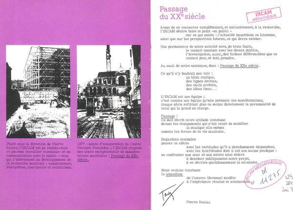 Plaquette de la saison inaugurale de l' IRCAM / Archives Médiathèque IRCAM