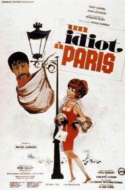 Affiche du film de Serge Korber