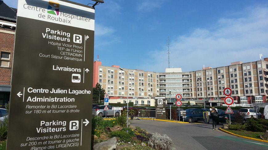 L'entrée de l'Hôpital de Roubaix