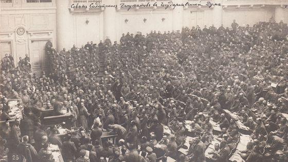 Assemblée du soviet de Petrograd en 1917