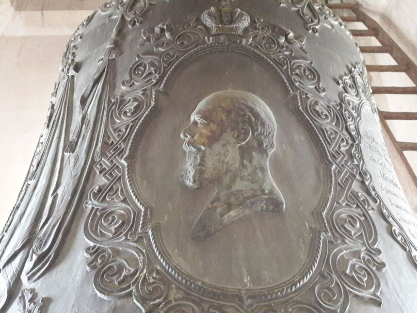 Sur la cloche riche en ornements, la tête du Tsar Alexandre III